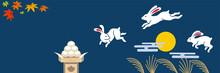 十五夜イメージイラスト - 跳ねる三羽のウサギと和の背景 青色