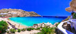 canvas print picture - Greece summer holidays. Cyclades .Most famous and beautiful beaches of Mykonos island - Super Paradise beach popular tourist resort