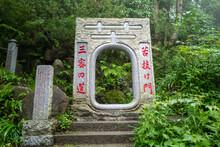 東京都八王子市の高尾山を登山している風景 Scenery Of Climbing Mt. Takao In Hachioji City, Tokyo.