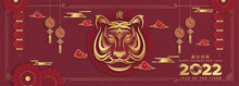 Chinese New Year 2022 Year Of The Tiger Paper Cut With Craft Style On Background. (Chinese Translation : Happy Chinese New Year 2022, Year Of Tiger)