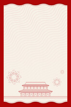 Traditional Chinese Design Card Copy Space With Tiananmen Square