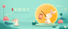 3D Illustration Of Mid Autumn Mooncake Festival Theme With Cute Rabbit Character On Podium And Paper Graphic Style Of Lotus Lily Pond.