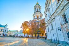 The Great Bell Tower, Kiev, Ukraine
