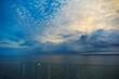 Leinwandbild Motiv 船から見える景色