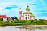 Fototapeta Kawa jest smaczna - Church Ilya, Elijah the Prophet, Suzdal
