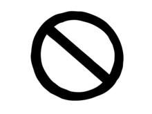 車両通行止めの標識マーク(ピクトグラム)/手書きイラスト