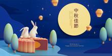 3d Mid Autumn Moon Scenery Banner