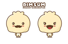 Cute Dimsum Mascot, Steamed Bun Cartoon Illustration