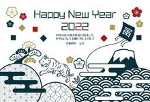 2022年寅年の年賀状ベクターイラスト素材