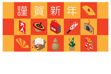New Year's Greeting Cards With Lattice Pattern And 3D Style Auspicious Objects
