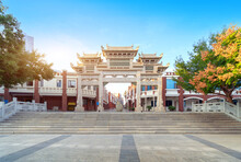 Art Arch, Chinese Classical Architectural Style.
