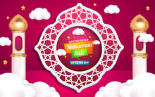 Lanscape Muharram Sale With 3D Frame And Islamic Background