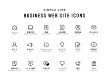 ビジネスWEBサイトのアイコンセット ホームページ HP ウェブ 会社概要 事業内容 ABOUT