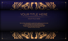 Template For Design Printable Invitation Card With Luxurious Patterns. Purple Vector Banner With Greek Luxury Ornaments And Place For Your Text.
