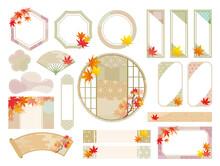 秋 和風 紅葉 フレーム