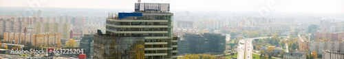 Image of european city Bratislava with view of blocks of flats, Slovakia