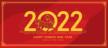 Chinese New Year Banner - Abstract Gold Line Shape Modern Tiger Zodiac Standing Between The Numbers Of Year 2022 With Firework Coin And Flower Around On Red Texture Background Vector Design