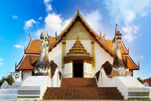 Wat Phumin Is A Unique And Ancient Thai Traditional Temple With Lanna Style Nan Province, Thailand.