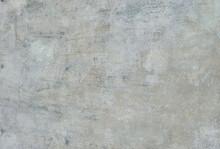 滑らかなコンクリートの壁