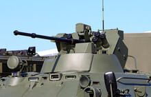 Automatic Cannon And Machine Gun On The Turret