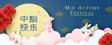 Concept Of Chinese Mid Autumn Festival With Chinese Texts In Paper Cut Style And Banner Vector Design. Chinese Texts Is Meaning Happy Mid Autumn Festival In English.