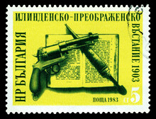 Postage Stamp. Pistol And Dagger.