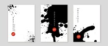 Set Of Abstract Backgrouns, Covers, Posters With Black Ink Blots, Watercolor Splatters. Liquid Messy Forms, Stains.