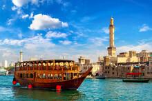Dhow Wooden Ship In Dubai