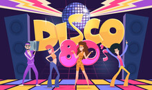 80s Persons. Fashioned Outfit People In Casual Clothes Walking Dancing In Jeans And Jackets Exact Vector Cartoon Background
