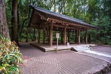 A Gazebo Inner The Japanese Shrine.