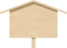 高札 日本の伝統的な木製の立て看板