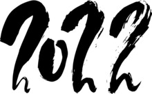 2022 New Year Grunge Lettering Vector Template.