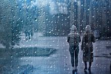 Autumn Night Rain City People, Abstract Season Fall Winter Background