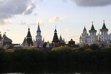 View Of The Izmailovsky Kremlin, Moscow