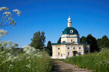 Church Of Michael The Archangel In The Village Of Tarakanovo, Moscow Region. In This Church The Poet Block And Mendeleyeva Were Married In 1903
