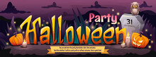 Halloween Party Horizontal Poster With Gravestone Tomb, Scull And Pumpkins In Cemetery. Template For Invitation Flyer With Text. Vector Cartoon Illustration.