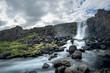 Leinwandbild Motiv Oxarafoss waterfall in Thingvellir National Park, Iceland