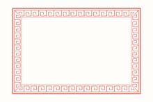 Chinese Frame Vector Oriental Woodblock Pattern Pink Square