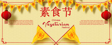 """Chinese Vegetarian Festival Triangle Flag And Chinese Lanterns With Wording Of Event, Example Texts On Light Yellow Background. Chinese Letters Is Meaning """"Chinese Vegetarian Festival"""" In English."""