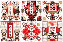 祝賀イラスト年賀デザイン「招き猫、羽子板、打ち出の小槌、門松掛け軸、縁起物、扇富士山、和風正方形6点セット」謹賀新年(celebration Illustration New Year's Greeting Design Japanese Style)
