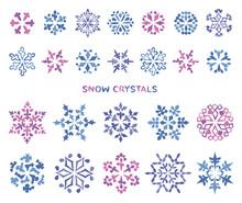 雪の結晶 イラスト素材 青と紫