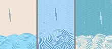 Vector Illustration. Abstract Landscape Background. Hand Drawn Pattern Design. Geometric Template. Ornamental Poster, Postcard Design. Vintage Art. 70s, 80s Retro Graphic. Ocean, Seascape, Water Waves