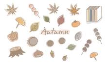 秋の食欲セット(茶)
