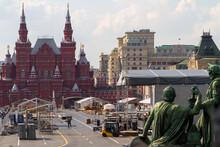 Museo Estatal De Historia O History State Museum En La Plaza Roja O Red Square De La Ciudad De Moscu O Moscow En El Pais De Rusia O Russia