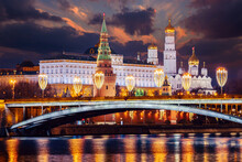 Moscow Kremlin. Russia Is Capital. Moscow On Winter Night. Grand Kremlin Palace. Christmas Decorations On Bridge. Kremlin Towers On Winter Night. Sights Of Moscow. Russian Federation.