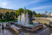 Alexandrovsky Garden Near Moscow Kremlin In Moscow, Russia. Architecture And Landmark Of Moscow. Moscow Cityscape