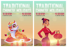Traditional Chinese Holidays Posters With New Year Lion Dancer And Girl With Red Lantern. Vector Flyers Of Festival And Celebration In China With Cartoon Illustration Of Asian Woman And Lion Costume