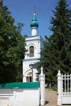 Church Of St. Nicholas The Wonderworker. The Crypt Of The Tolstoys