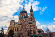 View Of Annunciation Cathedral In Kharkov, Ukraine