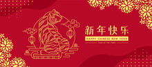 Chinese New Year, Year Of The Tiger Banner - Gold Abstract Modern Line Tiger Zodiac Are Sit Back In Circle And Lantern Hang On Cloud On Red Texture Background (china Word Mean Happy New Year)